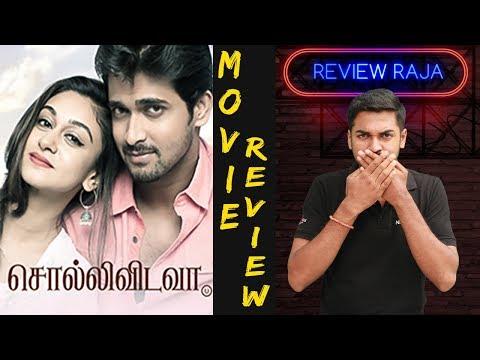 Sollividava Review   Arjun   Aishwarya Arjun   Jassie Gift - Review Raja