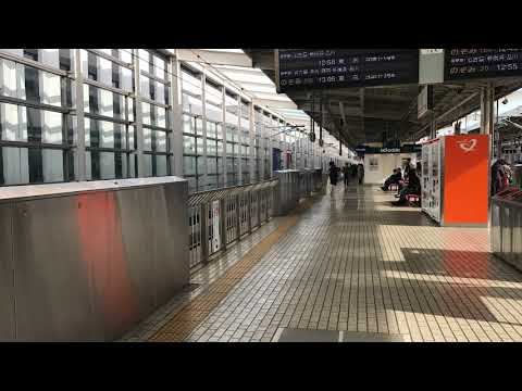 Kyoto Train Station Ambience 3D Sounds Japan (Sleep Rest Study Tokyo ASMR)