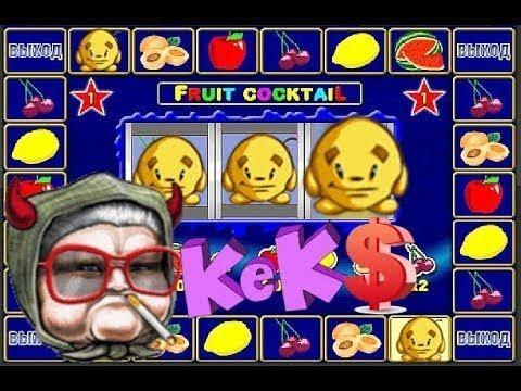 Онлайн игровые автоматы на реальные деньги джой казино