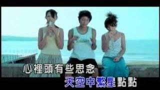 梁靜茹 - 宁夏
