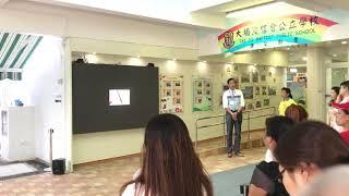 Publication Date: 2020-05-10 | Video Title: 大埔浸信會公立學校LED Wall