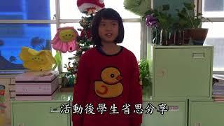 東光國小跳繩教學影片全