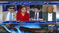 Capital Talk - 12th July 2017 - Geo News