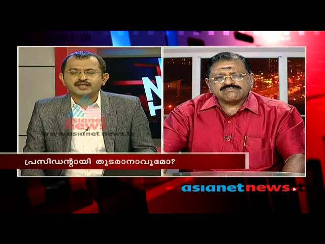 News Hour, 07 June 2013 part one