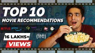 10 बेहतरीन MOVIES जो आपकी ज़िंदगी बदल देंगी | Top 10 Movie Recommendations | BeerBiceps Hindi