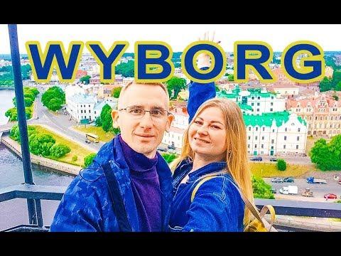 ВЫБОРГ - РУССКАЯ ЕВРОПА!