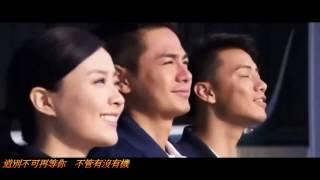 陳奕迅Eason Chan-歲月如歌(衝上雲霄II MV)