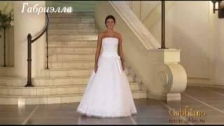 Габриэлла. Свадебные платья в Саранске