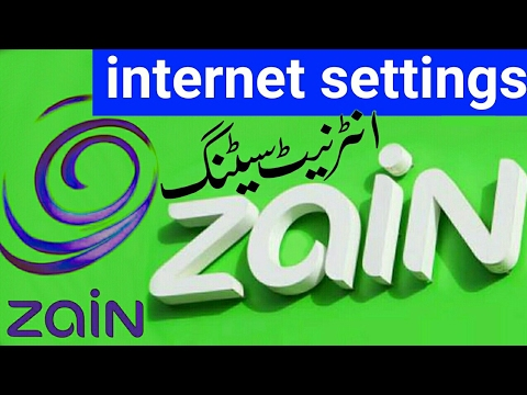 Zain internet settings for all androids | APN settings 99% working | مختصرترین مگرمکمل