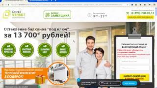 Урок 13. События в Яндекс метрике