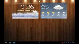 Samsung Widget Weather Clock