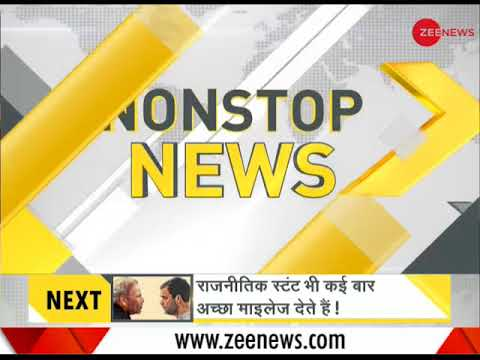 DNA: Non Stop News, July 20, 2018