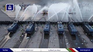 شرطة عمان السلطانية تنفذ بياناً عملياً ضمن تمريني الشموخ٢ والسيف السريع ٣