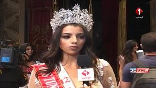 مسابقة ملكة جمال تونس 2017