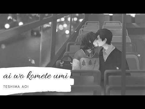 Teshima Aoi - Ai Wo komete Umi (Lyrics)
