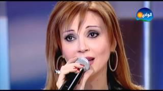 Noura Rahal - Ala Einy - Lelet Tarab Program / نورا رحال - على عينى - من برنامج ليلة طرب