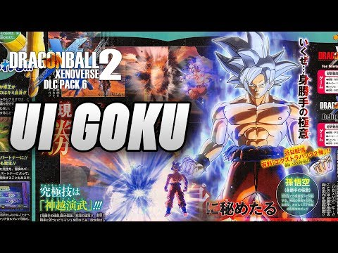 NEW Mastered/Perfected Ultra Instinct Goku DLC Pack 6 + Free Update Information • DLC 6 Scan