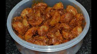 நலலககய ஊறகய   - Amla pickle - Nanjil Prema Samayal