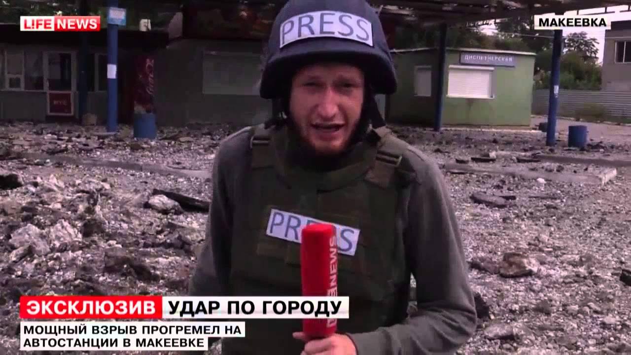 Взрыв на автостанции в Макеевке