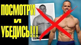 видео 10 причин НЕ качать пресс. Почему нельзя скачать жир на животе. Нужно ли тренировать пресс
