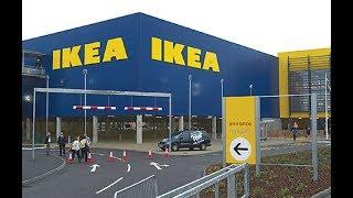 Магазин ИКЕА в Сербии