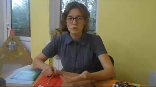 Альтернатива стандартому підходу до урока письма у школі