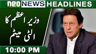 Neo News Headlines | 10:00 PM | 12 December 2018