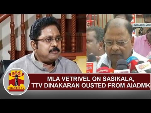 MLA Vetrivel on Sasikala, TTV Dinakaran ousted from AIADMK | Thanthi TV