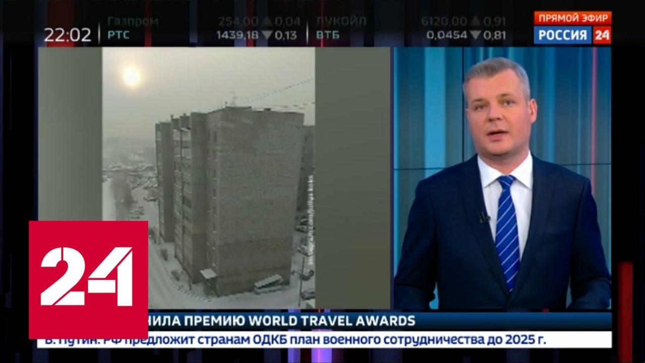 Природная аномалия: Красноярск вновь стал городом