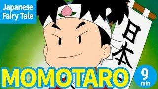 PEACH BOY - MOMOTARO (ENGLISH) Animation of Japanese Folktale/Fairy...