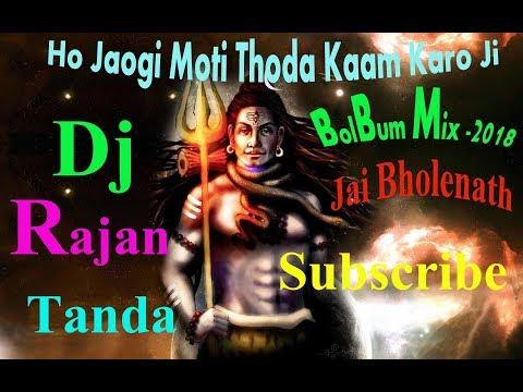 Ho Jaogi Moti Thoda Kaam Karo Ji || Shiv Tandv Song Bol Bum Mix 2018 || DJ Rajan Tanda.mp4
