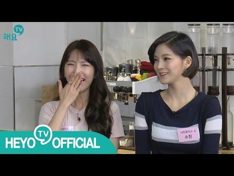 [해요TV] K-COOK STAR - 나인뮤지스A 다시보기 FULL