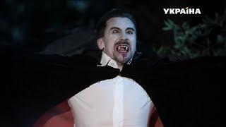 Киевский вампир | Реальная мистика