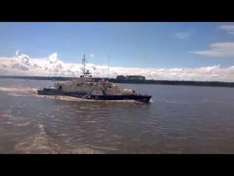 пограничные корабли стрельбы на Амуре