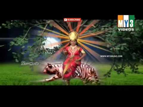 SUPER HIT DURGA DEVI SONGS | ABHABA AAHADHI SHAKTHI | DEVI BHAKTHI SONGS | DURGAMMA BHAKTI SONGS