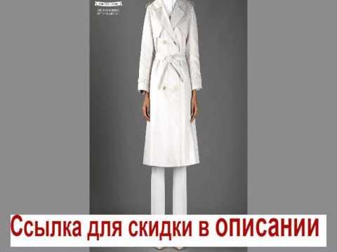 Женское пальто- тренч. Women's Talior Collar Slim Pleated Trench Coatиз YouTube · С высокой четкостью · Длительность: 1 мин1 с  · Просмотров: 220 · отправлено: 21.08.2015 · кем отправлено: Clothing for Ladies