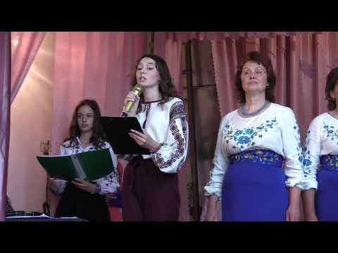 День села в с.  Гнилички, 17.06.2019, Ч1