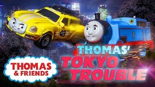 Thomas' Tokyo Trouble | Free and Easy J-Pop Music Video 🎵| Thomas & Friends UK | Videos for Kids