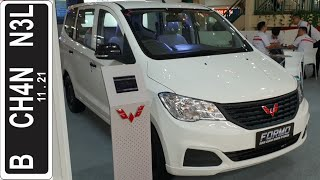 Download Video In Depth Tour Wuling Formo Minibus - Indonesia MP3 3GP MP4