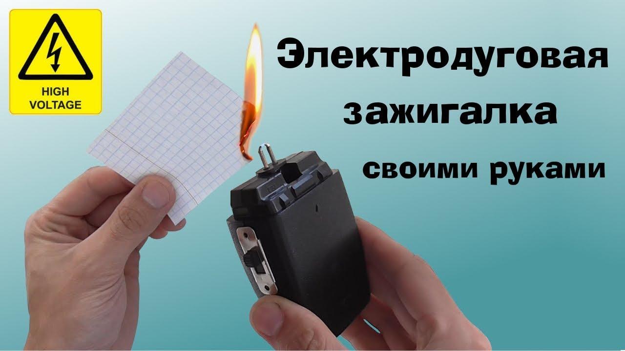 Лазерная зажигалка своими руками фото 957