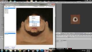 CyberFace Making Tutorial/Video