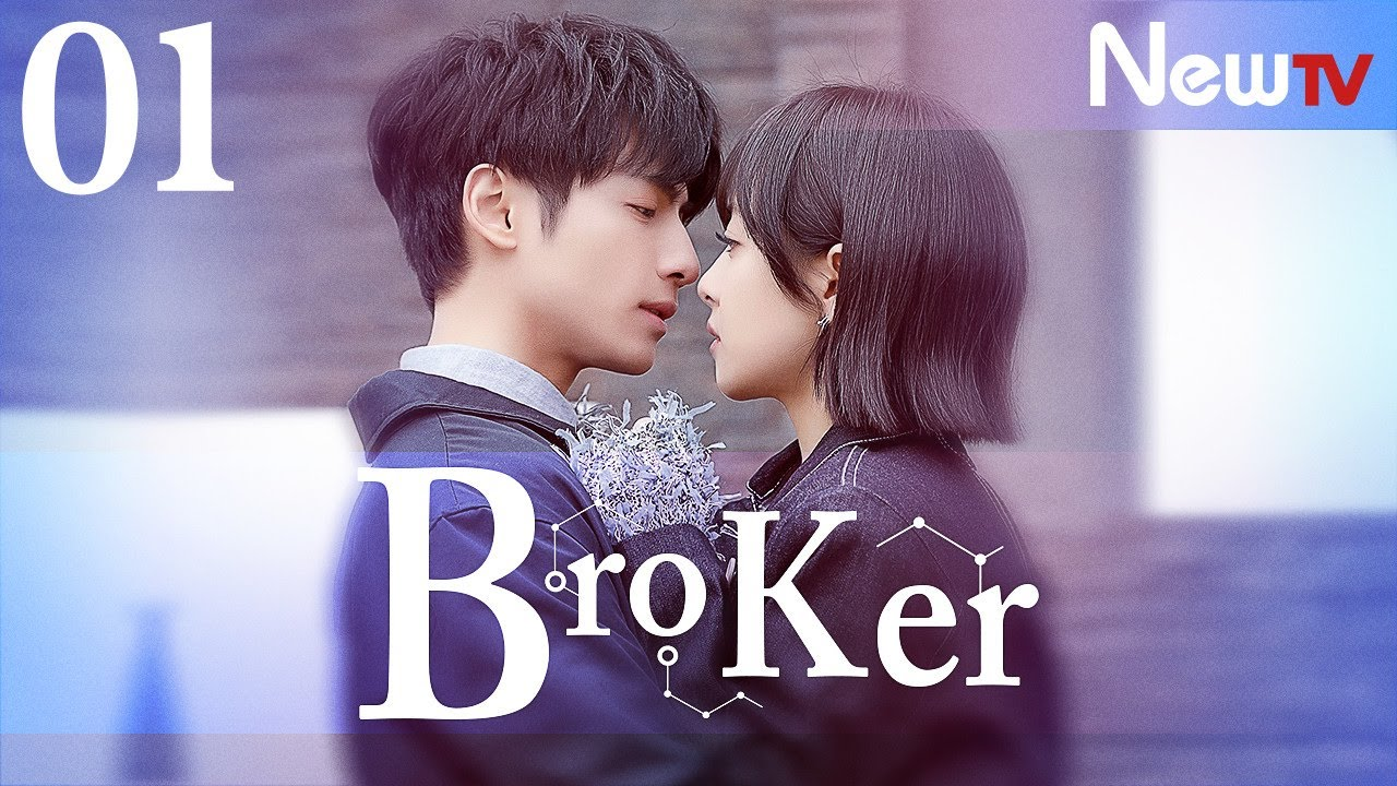 Download 【Eng Sub】[EP 01] Broker丨心跳源计划 (Victoria Song, Leo Luo)