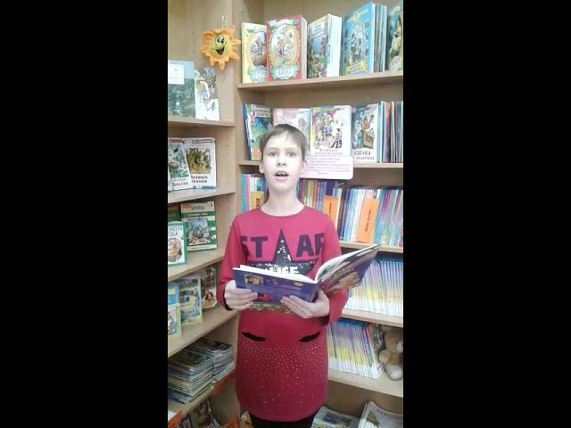 Изображение предпросмотра прочтения – КсенияАванесова читает произведение «Подснежник» О.Н.Чюминой