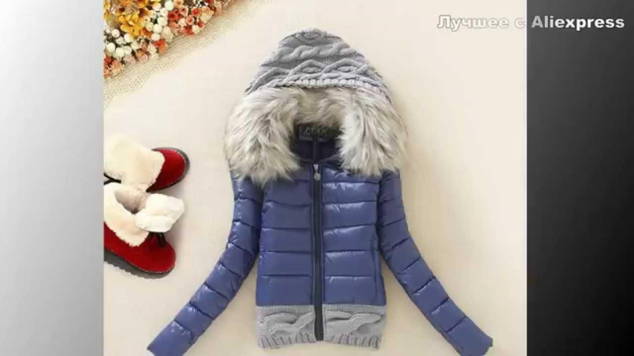В интернет-магазине нова-тур можно купить лучшую одежду для зимней рыбалки по доступной цене в. Куртка мембранная для рыбалки