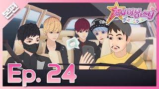 [샤이닝스타 본편]24화 - 무브무브☆내가 오빠의 매니저?! - Episode 24 - Move, Move! I am Noah's Manager!