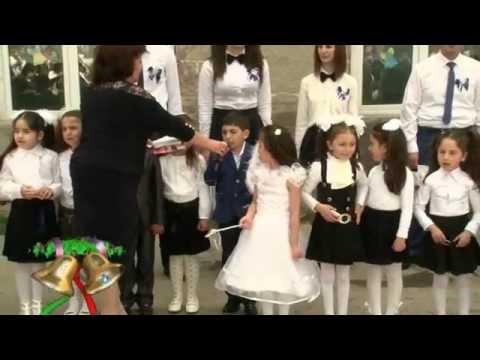 Ниноцминда Армянская школа № 3 Последний звонок