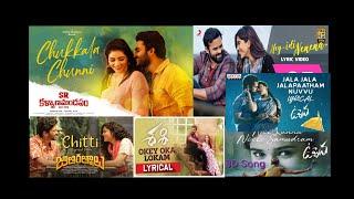 Latest Telugu Songs 2021 #telugusongs #latesttelugusongs #2021telugusongs
