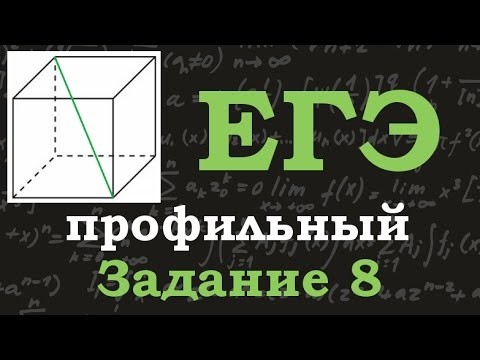 Как найти площадь поверхности куба если известна диагональ