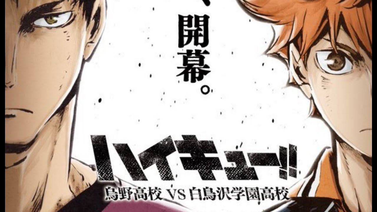 Image result for haikyuu karasuno vs shiratorizawa
