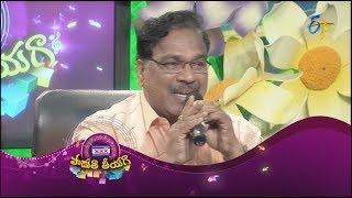 Padutha Theeyaga | 2nd July 2017 | Latest Promo